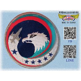 空軍第15戰鬥機中隊臂章